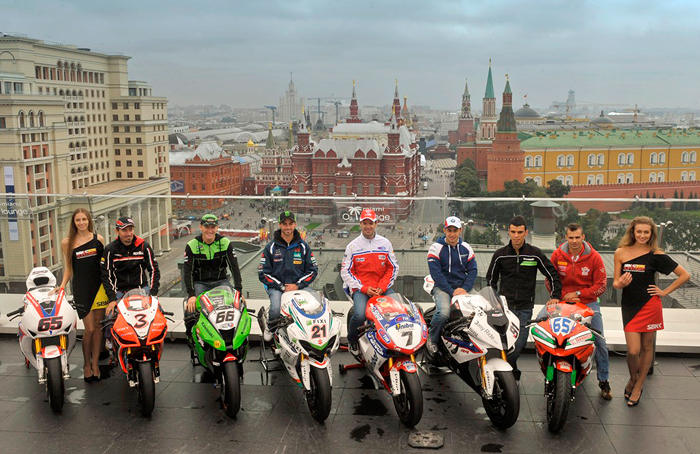 World Superbike Ritz Hotel launch Moscow