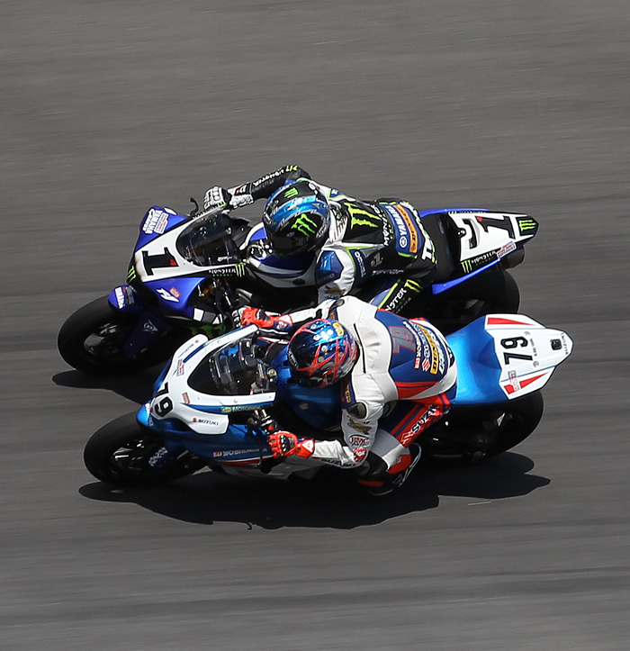 Daytona Superbike Finish