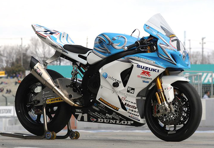 World Endurance Suzuki GSXR