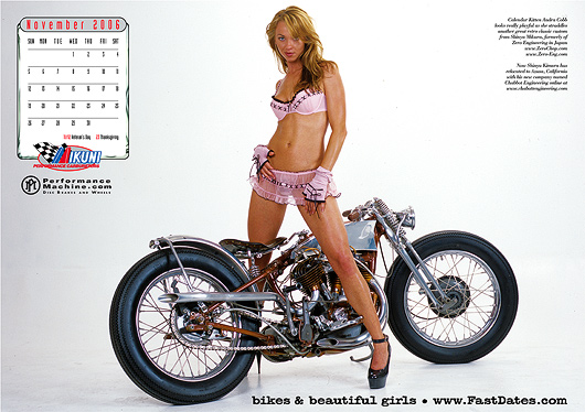 Andra Cobb, sportbike motorcycle pinup girl screensaver